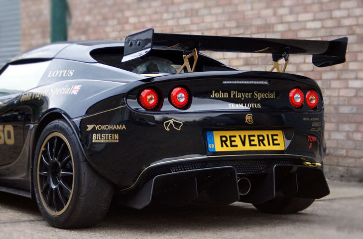 Lotus Elise S3 250 Cup Motorsport Carbon Fibre Rear Wing (Straight) - 225mm Chord x W1300mm, Adjustable - R01SB0509